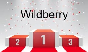 Wildberry top3 enimmüüdud toodet