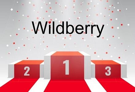 Wildberry Top 3 Naiste ja Meeste Enimmüüdud Sekslelu